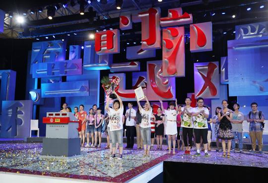 中国听写大会_诺亚舟蝉联2015《中国汉字听写大会》总冠名 - 公司新闻 - 诺亚 ...